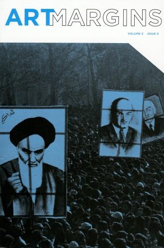 Revolution, 1979.