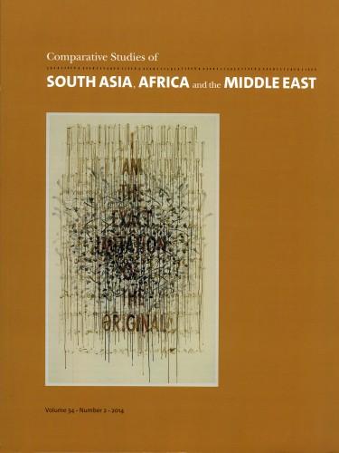 The prerogative of civilized people: apartheid...